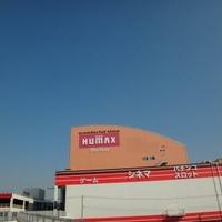 成田HUMAXシネマズの写真