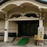 上杉神社稽照殿の写真