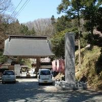 国上寺の写真