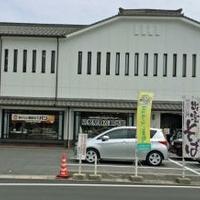 島根県物産観光館の写真