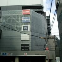 新静岡セノバの写真