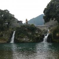 轟の滝公園の写真