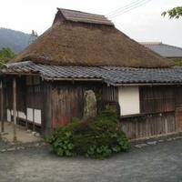 伊藤博文旧宅の写真