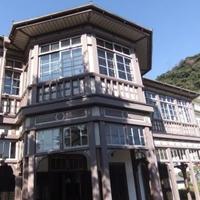 旧鹿児島紡績所技師館(異人館)の写真