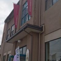 米織会館の写真