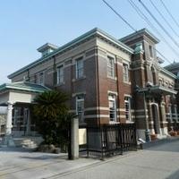 佐賀市歴史民俗館の写真