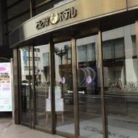 札幌すみれホテルの写真
