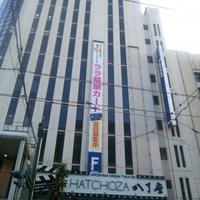 福屋八丁堀本店の写真