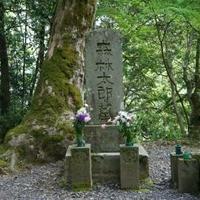 永明寺の写真