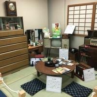 芦屋町歴史民俗資料館の写真