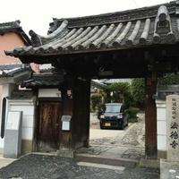 法徳寺の写真