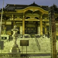 永源寺の写真