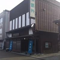 北陸銀行 岩瀬支店の写真