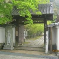 永興寺の写真
