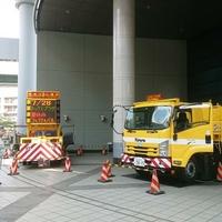 名古屋高速道路公社ネックス・プラザ、広報資料センターの写真