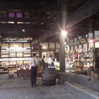 田苑酒造株式会社の写真
