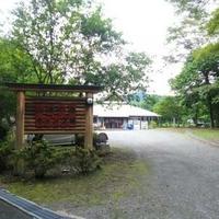 山逢の里キャンプ場の写真