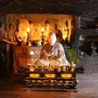 剣五山弥谷寺の写真