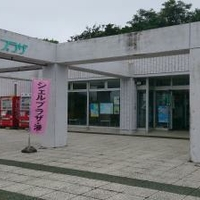 道の駅 シェルプラザ・港の写真