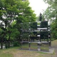 札幌芸術の森の写真