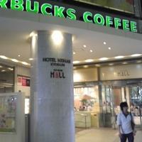ラフィネプリュス 京阪モール店(京橋)の写真