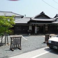 伊藤博文別邸の写真