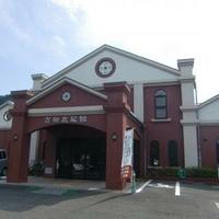 荒尾市役所 万田炭鉱館の写真