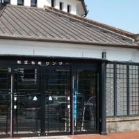 松江名産センターの写真