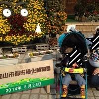 財団法人福知山市都市緑化協会 都市緑化植物園の写真