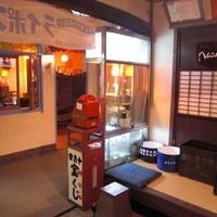 湯布院昭和館の写真