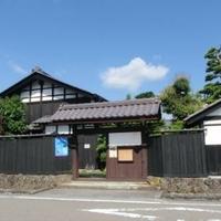武家屋敷旧内山家の写真