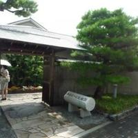 芦屋市谷崎潤一郎記念館の写真