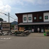 JA直売所 都幾川直売所の写真