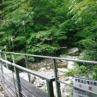 宇賀渓の写真