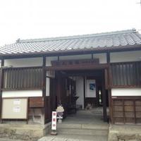 公人屋敷(旧岡本邸)の写真