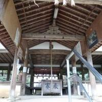 建水分神社の写真