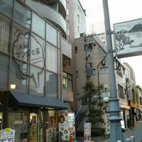 新潟市マンガの家の写真