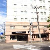 アパホテル 札幌すすきの駅南の写真