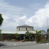 ぶどうの国資料館の写真