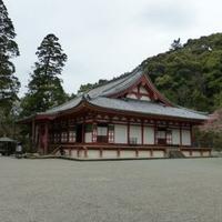 観心寺の写真