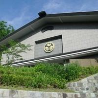 久能山東照宮博物館の写真