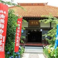 大慈寺の写真