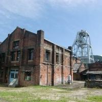 万田坑ステーションの写真