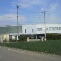 技の館の写真