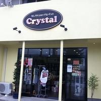 セレクトショップ&ペット Crystalの写真