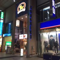 COO&RIKU 広島本通店の写真