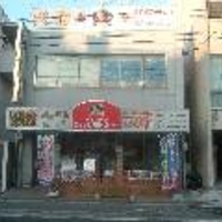 ペットショップCoo&RIKU  船橋店の写真