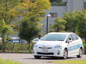 教習所 アヤハ 自動車