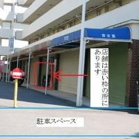 芳文堂 /セルフコピーサービス / レンタルカラー複合機/プロッターの写真