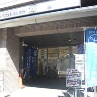 ドクター・ホームネット 京都駅前店の写真